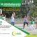Girardota será sede del Festival de Minibaloncesto.